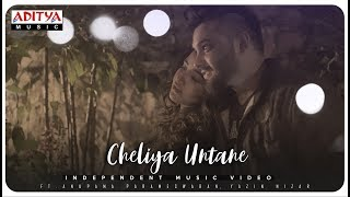 Cheliya Unatane Independent Music Video FT.Anupama Parameswaran, Yazin Nizar - ADITYAMUSIC