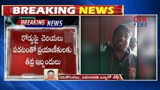 విజయవాడలో భారీ వర్షం   Heavy Rains in Vijayawada   AP   CVR NEWS - CVRNEWSOFFICIAL