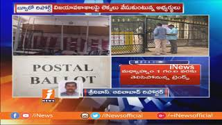 4 Counting Centers in Adilabad District | Telangana Election Results 2018 | iNews - INEWS
