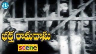 Bhakta Ramadasu Movie Scenes - Police Arrests Ramadasu || CHittor V. Nagaiah, NTR, ANR - IDREAMMOVIES