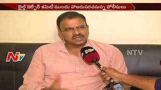 Additional General of Police Laxminarayana Face to Face || Poornima Sai Missing Case || NTV - NTVTELUGUHD