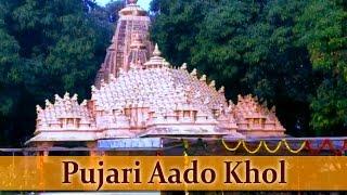 Pujari Aado Khol - Devotional Hit Songs - Best Hindi Songs - BHAKTISONGS