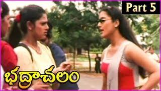 Bhadrachalam Telugu Movie Part 5 | Srihari | Sindhu Menon | Vandemataram Srinivas - RAJSHRITELUGU