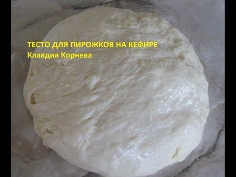 Рыбная суп солянка рецепт