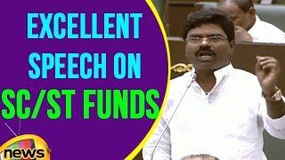 Rasamayi Balakishan Excellent Speech on SC/ST Funds, Slams Congress | TS Assembly | Mango News - MANGONEWS