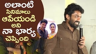My Wife Said Strongly That Stop Doing Commercial Movies | Kalyan Ram About His Wife | TFPC - TFPC