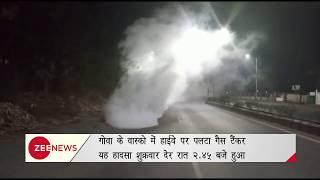 Ammonia gas tanker overturns near Goa's Vasco city| गोवा के वास्को में हाईवे पर पलटा गैस टैंकर - ZEENEWS