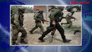 video : कश्मीर में एसएसबी कैंप पर हमला करने वाले दो आतंकी गिरफ्तार
