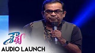 Brahmanandam Funny Speech At Shourya Audio Launch    Manchu Manoj, Regina Cassandra    Dasarath - ADITYAMUSIC