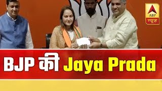 Actor-politician Jaya Prada joins BJP, may contest from Rampur - ABPNEWSTV