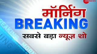 Morning Breaking: Rahul Gandhi takes a dig at PM Modi at Amethi - ZEENEWS