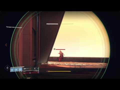 Destiny 2 - PVP Gentle Headshots