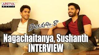 Sushanth, Naga Chaitanya Interview || Aatadukundam Raa Movie || Sushanth, Sonam Bajwa || Anup Rubens - ADITYAMUSIC