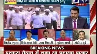 Tonight with Deepak Chaurasia: Its about Delhi now after Maharashtra and Haryana? - ITVNEWSINDIA