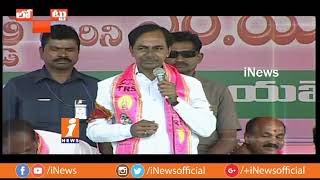 Disputes Between Leaders Causes For TRS Defeat In Khammam | Loguttu | iNews - INEWS
