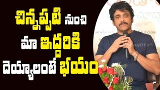 Since childhood, both of us have been scared of devils: Nagarjuna || Rarandoi Veduka Chuddam - IGTELUGU