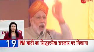 Morning Headlines: PM Modi inaugurated Palace Queen Humsafar Express train from Mysuru - ZEENEWS