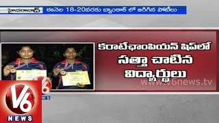 Telanagan students won Bronze medals in International Karete held at Thailand - V6NEWSTELUGU