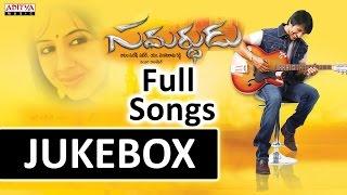 Samardhudu Telugu Movie Songs Jukebox || Raja, Sanjana - ADITYAMUSIC
