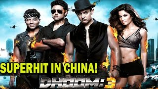 Dhoom: 3 - A SUPER HIT in China!! | Bollywood News