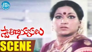Swathi Chinukulu Movie Scenes - Ramya Krishnan Asks About Her Real Mother To Vanisri || Jayasudha - IDREAMMOVIES
