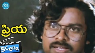 Priya Movie Scenes - Chiranjeevi Misbehaves And Shares His Story To Radhika || Chakravarthy - IDREAMMOVIES