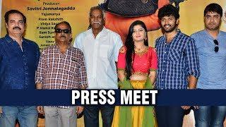 Prementha Panichese Narayana Movie Press Meet | TFPC - TFPC