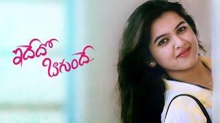 Idhedho Bagundhe || Telugu Short Film