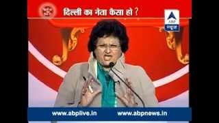 Watch Full ll 'Dilli Ka Neta Kaisa Ho' with Somnath Bharti, Aarti Mehra & Anil Choudhary - ABPNEWSTV