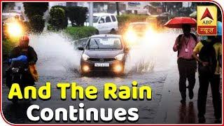 Skymet Weather Report: Rain in Arunachal Pradesh, Assam likely - ABPNEWSTV