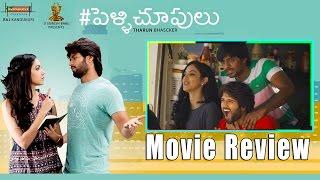 Pelli Choopulu Movie Review | Vijay Devara Konda | Ritu Varma | Latest | Raj Kandukuri | Indiaglitz - IGTELUGU