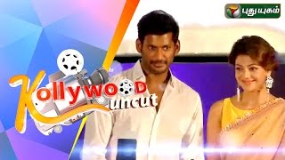Kollywood Uncut 09-08-2015 – Puthuyugam tv Show