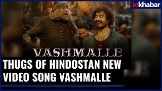 Vashmalle New Video Song From The  Movie Thugs of Hindostan; Thugs of Hindostan New Song; Video Song - ITVNEWSINDIA