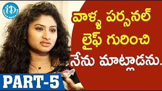 Actress Vishnu Priya Exclusive Interview  - Part#5 || Soap Stars With Anitha - IDREAMMOVIES