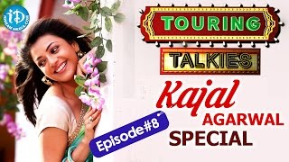Touring Talkies || Actress Kajal Aggarwal Special Video || Episode #8 || #kajalagarwal - IDREAMMOVIES