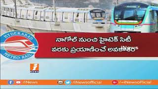 Line Clear For Ameerpet to Hitech City Metro | Metro Services To Start in Next 20 Days | iNews - INEWS
