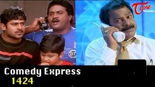 Comedy Express 1424 || Back to Back || Telugu Comedy Scenes - TELUGUONE