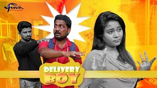 Delivery Boy  || Telugu Short Film 2019 || Yuva Entertainments - YOUTUBE