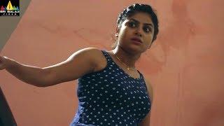 Unda Leda Movie Trailer   Latest Telugu Trailers 2017   Rama Krishna, Ankitha   Sri Balaji Video - SRIBALAJIMOVIES
