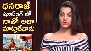 I Don't Like The Way Dhanraj Approach To Me In Shooting Spot Says Diksha | Diksha About Dhanraj - TFPC