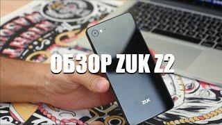 Обзор ZUK Z2 - мощный, но нужный ли?