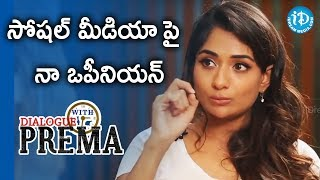 Sandhya Raju About Her Opinion On Social Media || Dialogue With Prema || Celebration Of Life - IDREAMMOVIES
