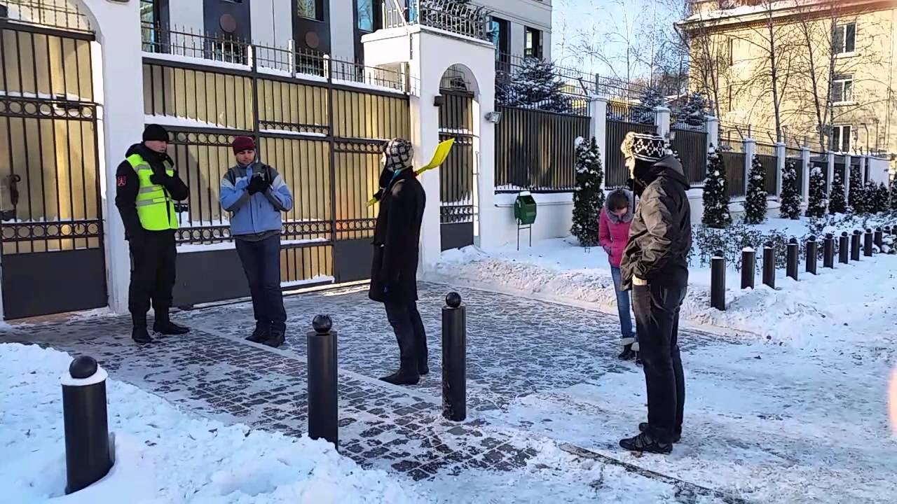 Protest la Ambasada Rusă | dreptul la protest