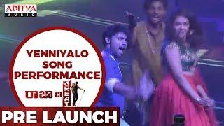 Yenniyalo Yenniyalo Song Performance @ Raja The Great Pre Release - ADITYAMUSIC