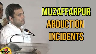 Rahul Gandhi Protest Against Muzaffarpur Abduction Incidents | Mango News - MANGONEWS