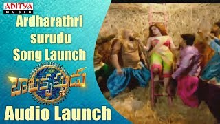 Bellamkonda Suresh & Ajay Song Launch | Balakrishnudu Audio Launch Live | Nara Rohit, Regina - ADITYAMUSIC