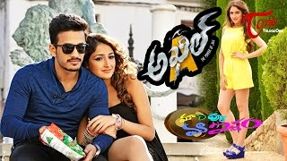 Akhil Movie Review | Maa Review Maa Istam