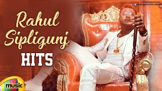 Rahul Sipligunj Super Hit Songs | Bigg Boss Rahul Sipligunj | Latest Telugu Songs 2019 | Mango Music - MANGOMUSIC