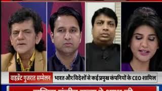 Lok Sabha Elections 2019: वाइब्रेंट गुजरात समिट का लोकसभा चुनाव से क्या है कनेक्शन? - ITVNEWSINDIA
