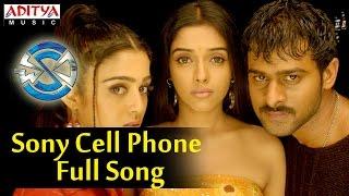 Sony Cell Phone Full Song II Chakram Movie II Prabhas, Aasin - ADITYAMUSIC